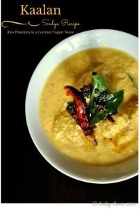 Kaalan - Raw Plantains in a Coconut Yogurt Sauce - A Kerala Sadya Recipe - www.cookingcurries.com