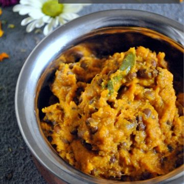 Mathan Erissery - Pumpkin Erissery- Pumpkin and Red Beans with Coconut and Spices - Kerala Sadya Recipe - Onam, Vishu Sadya - www.cookingcurries.com