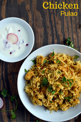 Chicken Pualo , Chicken Pulav - Gluten Free Indian - Cooking Curries