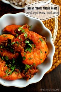 Nadan Prawns Masala Roast - Kerala Style Shrimp Masala Roast - www.cookingcurries.com-