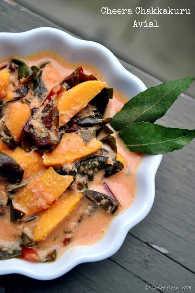 Cheera Chakkakuru Avial - Amaranth Jackfruit Seeds in a Spiced Coconut Sauce - Kerala Onam Vishu Sadya - www.cookingcuries.com
