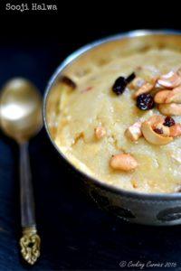 Sooji Halwa - Sweet Semolina Pudding - Diwali Sweets