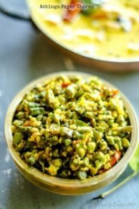 Achinga Payar Thoran – Yard Long Beans Saute with Coconut